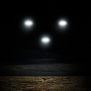 НЛО светлини в небето