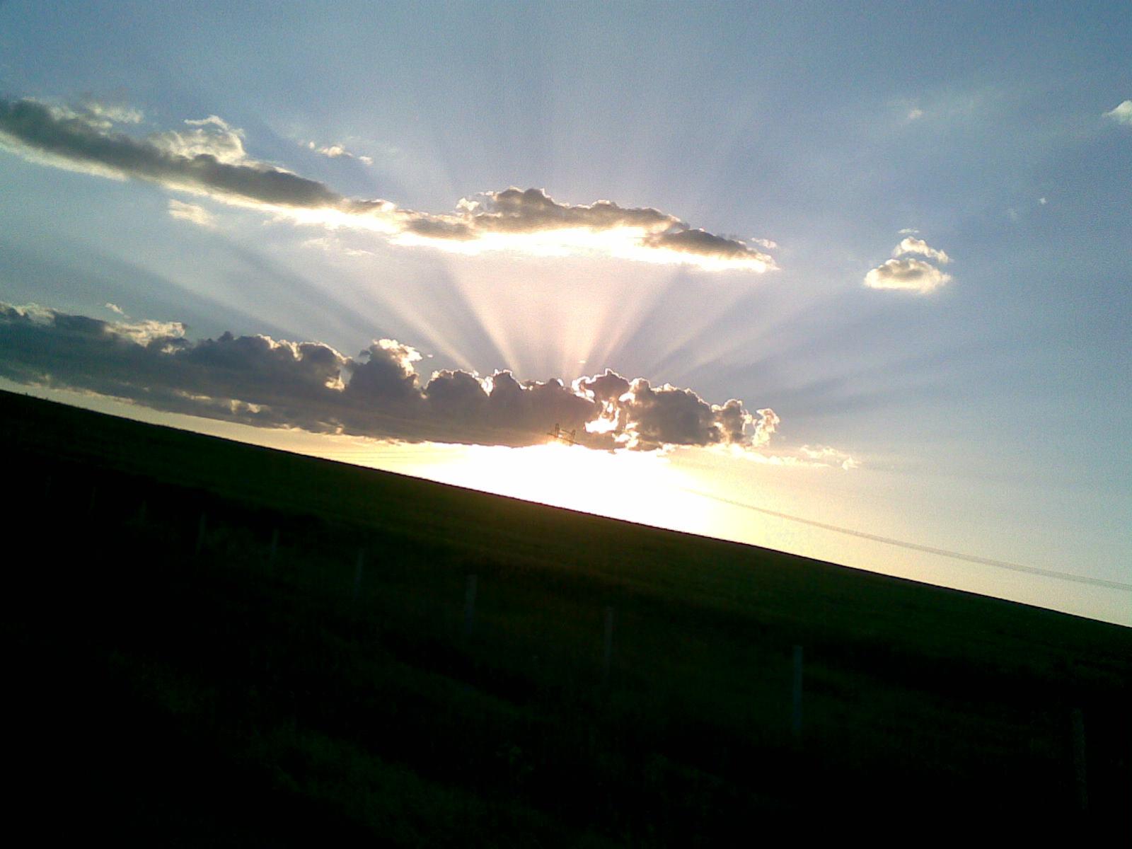 обект в небето