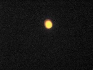 НЛО оранжево