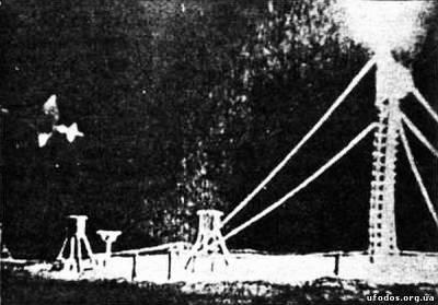 лъже НЛО заснето през 1959 г. на полярна станция