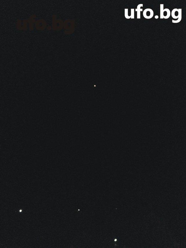 НЛО над Мездра, 4.05.2013 ч. НЛО над Мездра, 4.05.2013 ч. Оригинална снимка 1.