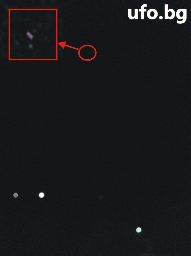 НЛО над Мездра, на втората снимка светлината постепенно затихва