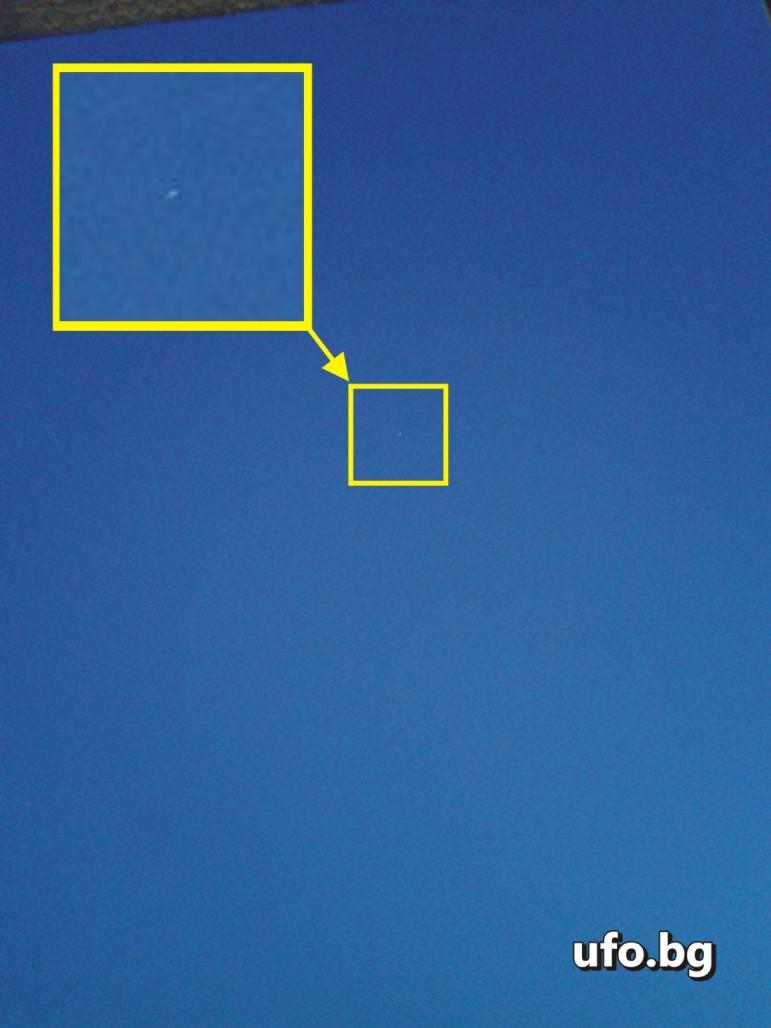 UFO Varna 11-01-2014