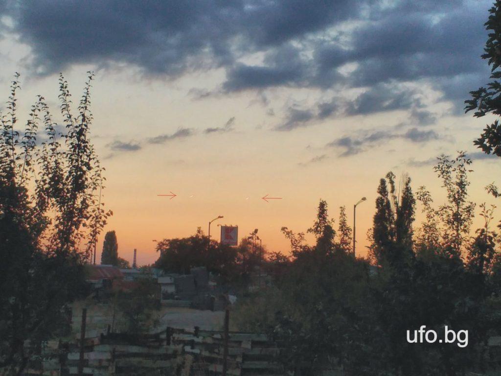 UFO Sofia 3-08-16 -001