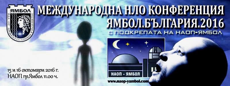 logo-ufo-konferencia