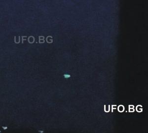UFO_Razgrad3