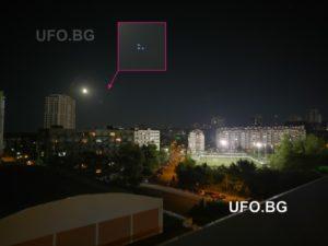 UFO Burgas 1